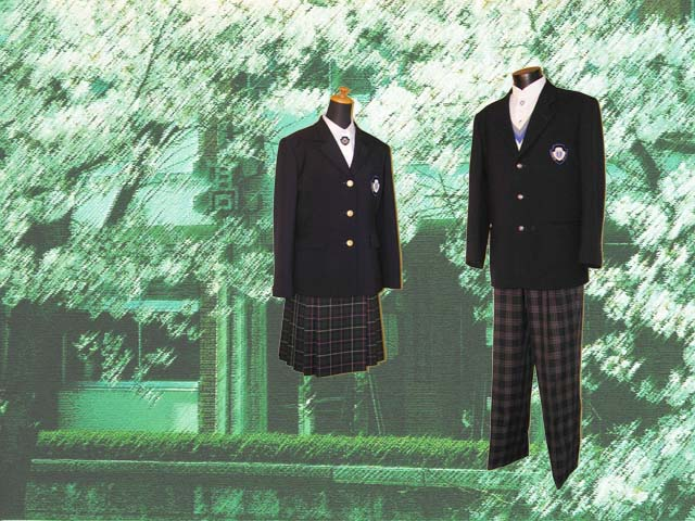 有田中央高等学校制服画像